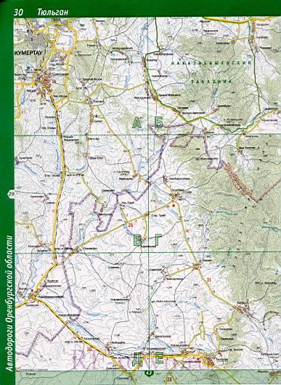 Карта Тоцкого Района Оренбургской Области