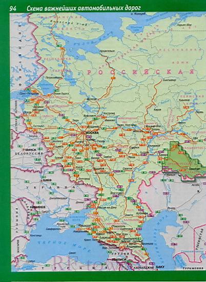 скачать бесплатно карту россии автодорог