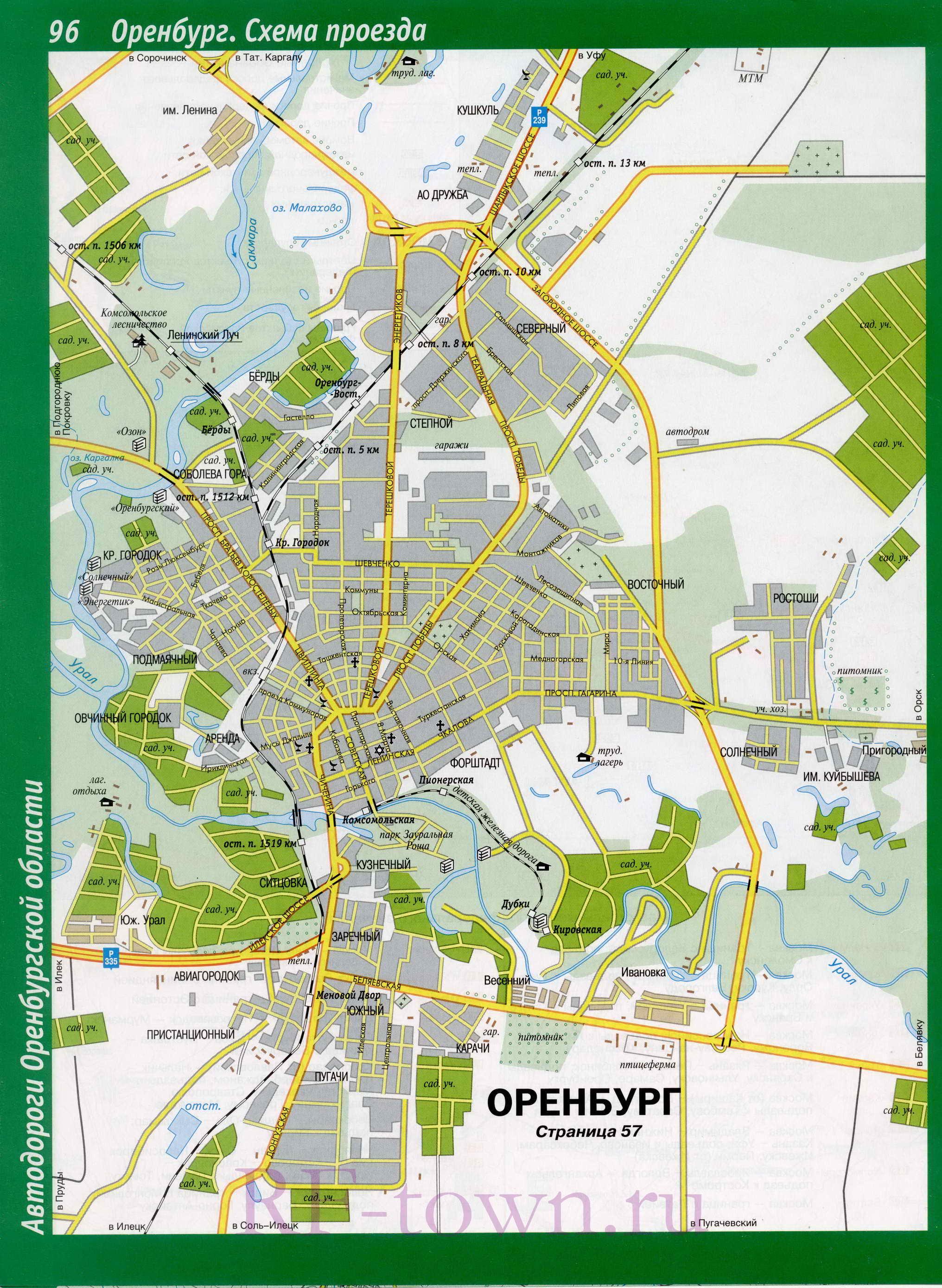 Подробная карта улиц города Оренбург со схемой проезда транспорта.