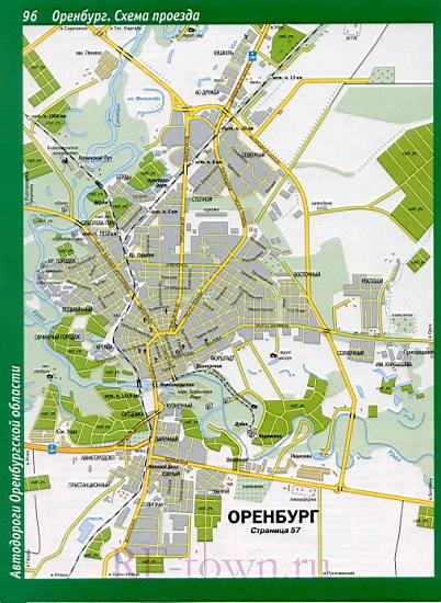 скачать бесплатно карту оренбурга - фото 6